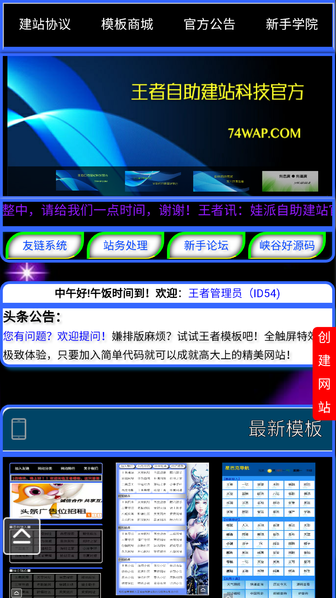gaitubao_com_15088198558938gaitubao_com_15088198558938