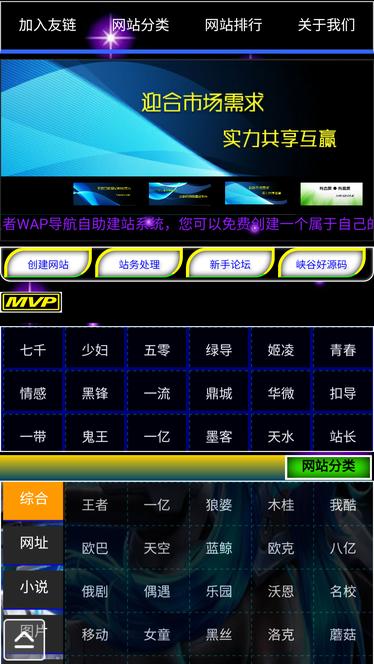 gaitubao_com_15089199465818gaitubao_com_15089199465818