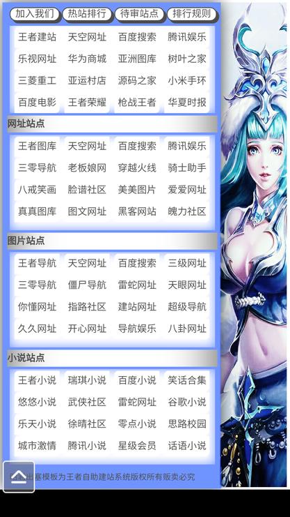 gaitubao_com_15089570065737gaitubao_com_15089570065737