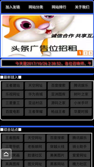 gaitubao_com_15089569624200gaitubao_com_15089569624200
