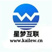 星梦互联kailew.cn