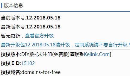 UC截图20180801135538