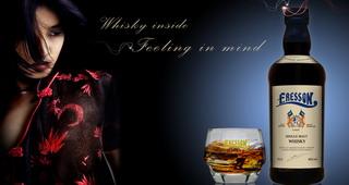 正品原瓶进口洋酒德国单一纯麦威士忌ERESSON