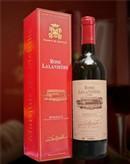 正品ROSE LALANDIERE 2012 玫瑰干红葡萄酒