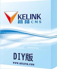 DIY版-柯林手机自助建站系统